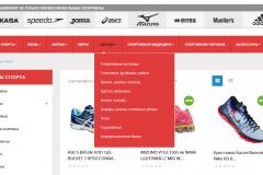 Оформление меню сайта