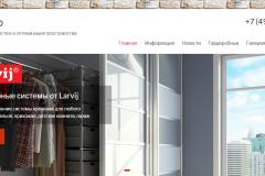 Слайдер сайта на главной странице (первая версия)