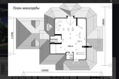 Схемы проекта