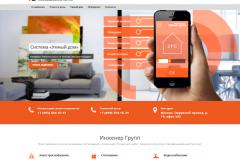Реализация слайдера на главной странице сайта