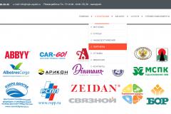 Страница партнеров (клиентов) компании