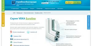Настройка слайдера на главной странице для сайта СПК окна