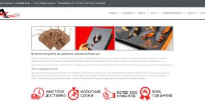 Блок преимуществ на сайте типографии МПК Аспект