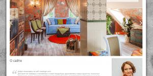 Главная страница сайта Виталии Романовской