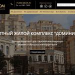 Настройка слайдера на главной странице для сайта агентства недвижимости Vesta Dom