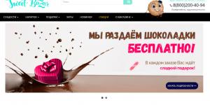 Разработка главной страницы интернет магазина Сладкий базар
