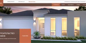 Разработка главной страницы для сайта строительной компании Малик
