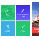 Дизайн блока товарных категорий для интернет магазина Самун