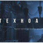 Разработка корпоративного сайта для НПО Техноап - баннер для слайдера на главной странице