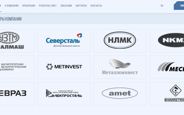 Разработка корпоративного сайта для НПО Техноап - блок парнеров на главной странице