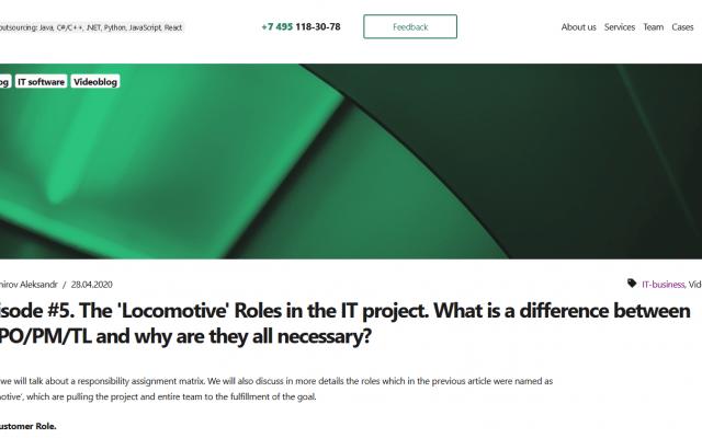 Разработка корпоративного сайта для IT компании ITQuick - разработка англоязычной версии сайта