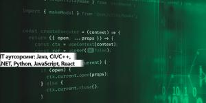 Разработка корпоративного сайта для IT компании ITQuick - баннер для слайдера на главной странице