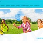 Разработка интернет магазина Market Optic - баннер для слайдера на главной странице