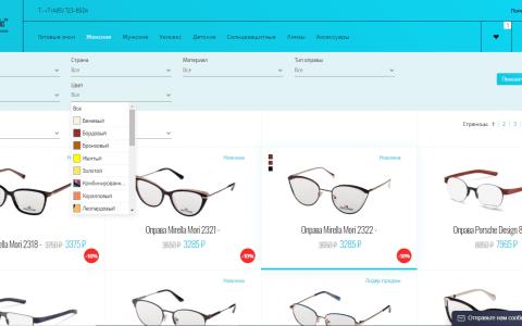 Разработка интернет магазина Market Optic - фильтры для каталога
