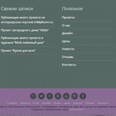Screenshot_78